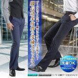 T/W ウォッシャブル ブーツカットスラックス(ノータック パンツ 細身 ビジネス スラックス メンズ オールシーズン 美脚 スリム)【Le orme】 pants【送料無料】