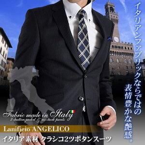 イタリア ツボタンスーツ ビジネス