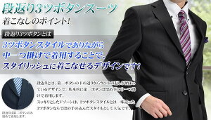 ����ʪ�����֤�3�ĥܥ���ġ��ѥ�ĥ����ġ�������ӥ塼������̵���ۡʥ��������ѥ�ĥ����å���֥������ĥӥ��ͥ������ĥ��ڥ��ѥ��2��2�ѥ�ġˡڳڥ���_������suit2014��RCP��05P05July14