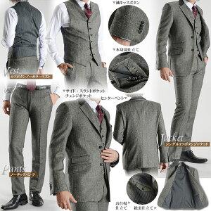 ����ʪ���ʥ����륹�ȥ�å��Ǻࡦ�����ꥢ����ɥ٥��ȣ��ĥܥ���ԡ��������ġ�Leorme�ۡ�������ӥ塼������̵���ۡʥӥ��ͥ�������/3�ԡ���������/�֥�å�/�ѡ��ƥ���/��/�뺧���ˡڳڥ���_������suit5P13oct13_b