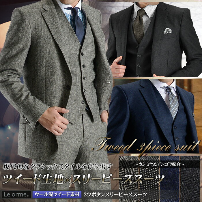 30代男性|結婚式の服装まとめ