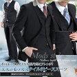 【サイズ限定】段返り3ツボタン モッズスタイル スリーピーススーツ(春夏物 スリムスーツ メンズ 3ピーススーツ パーティー 二次会 結婚式 Mods メンズスーツ 紳士服) suit
