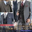 【ウール100%ミルド素材】2ツボタンスリーピーススーツ【Le orme】(メンズスーツ ビジネススーツ 2B 3ピーススーツ 秋冬 ベスト スーパー100's 紳士服)【送料無料】 suit