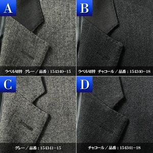 ����ʪ�������뺮�ĥ������Ǻࡦ��å��������룳�ĥܥ���ԡ��������ġ�Leorme�ۡ�������ӥ塼������̵���ۡ�3�ԡ������������֤ꥹ�ȥ�å��Ǻ�֥�å��ѡ��ƥ�����뺧���ӥ��ͥ������ġˡڳڥ���_������suit