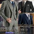 ウール混ツイード素材 2ツボタンスリーピーススーツ【Le orme】【送料無料】(秋冬物 3ピーススーツ ジレ ベスト パーティー 二次会 結婚式 ビジネススーツメンズスーツ 紳士服) suit