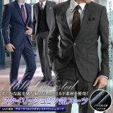 ミルド素材 2ツ釦スタイリッシュスーツ(秋冬 メンズ ビジネススーツ メンズスーツ 紳士服 2B) suit【送料無料】