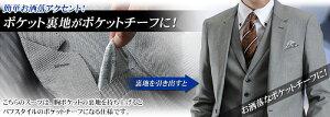 �ڽ��ο���ݥ����5�ܡۡڥʥ����륹�ȥ�å��Ǻ�۽��ߡ���������å���ե��å�2�ĥܥ���ԡ��������ġ�Leorme�ۡʥ����ٿȥ�����ĥӥ��ͥ�������2B3�ԡ��������ĥ٥��ȿ»����ˡ�����̵���ۡڳڥ���_������suit��RCP��05P02Aug14