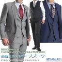 スタイリッシュフィット 2ツボタンスリーピーススーツ(秋冬 スリム 細身 メンズスーツ スリムスーツ ビジネススーツ 2B 3ピーススーツ ベスト 紳士服) suit