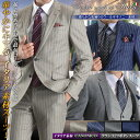 SUPER120'S ウール100%イタリア素材〔CANONICO〕サキソニー2ツボタンスーツ(秋冬物