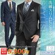 TR素材スタイリッシュフィット2ツボタンスーツ(秋冬物 メンズスーツ ビジネス スリムスーツ タイト スリムパンツ スキニー 紳士服) suit【送料無料】
