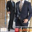 スーツ メンズ T/R素材ナローラペル 2ツボタンスタイリッシュスーツ秋冬物 スリムスーツ メンズスーツ ビジネススーツ 2つ釦 紳士服 suit【送料無料】