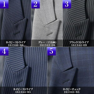 �ڥ���ॹ���ġ۽ղơ��ԡ����ɥ�ڥ�1�ĥܥ���ԡ��������ġ�Leorme�ۡ�3�ԡ���������/���/���֥�å����ȥ饤��/�֡��ĥ��å�/�Ρ����å�/�ѡ��ƥ������ġˡ�������ӥ塼������̵���ۡڳڥ���_������suit