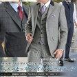 段返り3ツボタン モッズスタイル スリーピーススーツ(春夏物 ビジネススーツ スリムスーツ メンズ 3ピーススーツ パーティー 二次会 結婚式 Mods メンズスーツ 紳士服) suit【送料無料】 02P27May16