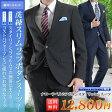 ナローラペル 2ツボタン スタイリッシュスーツ (春夏物 パンツウォッシャブル機能 プリーツ加工 メンズスーツ スリムスーツ ビジネススーツ 紳士服) suit【送料無料】