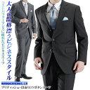 スーツ メンズ ビジネス ブリティッシュ 段返り 3ツボタンスーツウール混素材 Wool Blend 春夏 洗える パンツウォッシャブル機能 プリーツ加工 メンズスーツ ビジネススーツ 紳士服 クールビズ suit