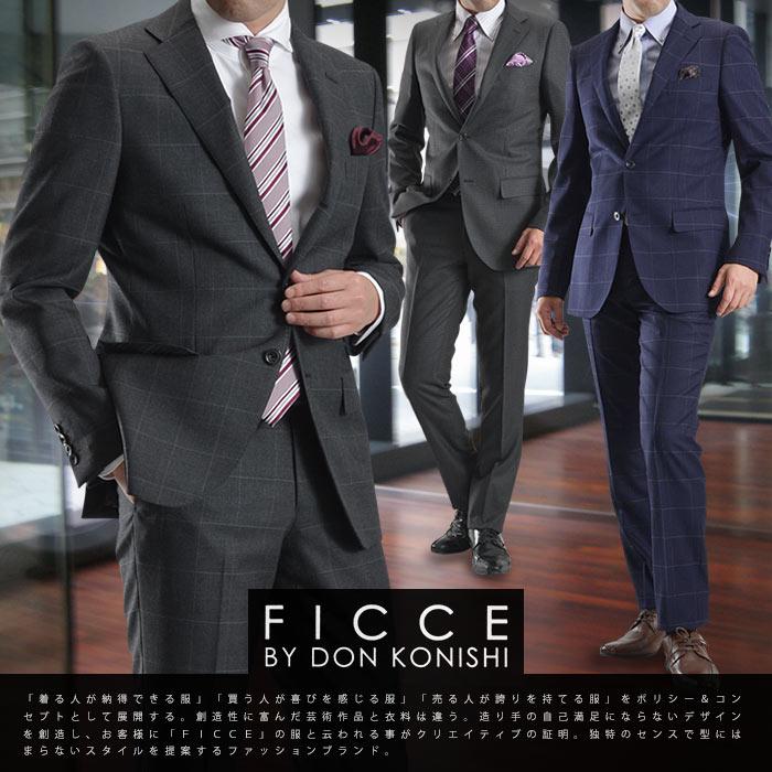 ビジネススーツ メンズ 3ツ釦 スーツ 秋冬 ...の紹介画像3