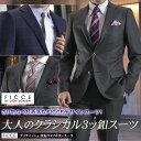 ビジネススーツ メンズ 3ツ釦 スーツ ...