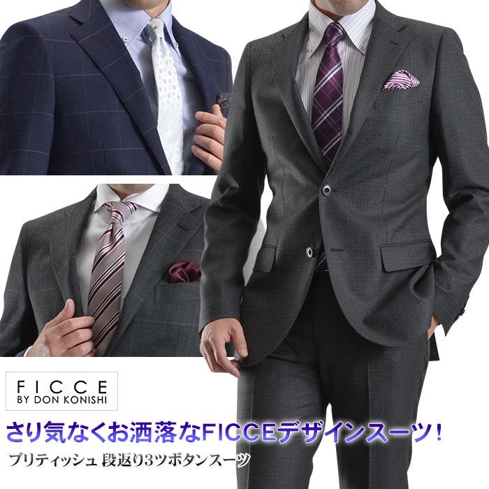 ビジネススーツ メンズ 3ツ釦 スーツ 秋冬 F...の商品画像