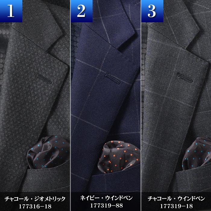 ビジネススーツ メンズ 3ツ釦 スーツ 秋冬 ...の紹介画像2