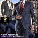 ロロ・ピアーナ Loro Piana スーツ メンズ イタリア素材 ウール100% SUPER130's クラシコ2