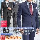 スーツ メンズ 2ツボタン ビジネススー...