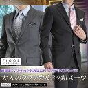 ビジネススーツ メンズ 3ツ釦 スーツ 春夏物 FICCE フ