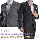 スーツ メンズ 3ツ釦 スーツ 春夏 FICCE フィッチェ セミワイドラペル メンズスーツ お洒落 紳士 suit【送料無料】