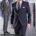 スーツ メンズ ビジネススーツ FICCE フィッチェ 2ツ