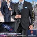エルメネジルド ゼニア Ermenegildo Zegna スーツ メンズ イタリア素材 ウール100%