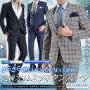 スーツ メンズ スリム 2ツ釦 クールマックス (ビジネス スタイリッシュ 春夏 清涼 CO