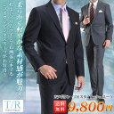 スーツ メンズスーツ ビジネススーツ T/R素材2ツボタ