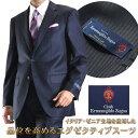 ショッピングスーツ ウール100% メンズ スーツ エルメネジルド ゼニア イタリア素材 Ermenegildo Zegna クラシコ 2ツボタンスーツ【送料無料】