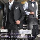 フォーマル メンズ パーティー FICCE フィッチェ スリーピース 2ツ釦スーツ スーツ 3ピース リバーシブルベスト スリムスーツ suit ブラック 結婚...
