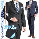 ビジネススーツ メンズ ツーパンツスーツ 2ツボタン ウール...