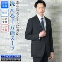リクルート スーツ メンズ 2ツボタン ビジネススーツ 就活...