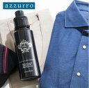ビジネスシーンもプライベートシーンも爽やかに香る柔軟剤【オロビアンコ】Orobianco スーツアップソフナー azzurro(アズーロ・シトラスの香り) 400mL / ファブリック用フレグランス / 柔軟剤 / 静電気防止 / 柔軟仕上げ剤 / ギフト / メンズコスメ / 男性化粧品