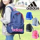 アディダス adidas!リュックサック デイパック 【ジラソーレIV】 47892 メンズ レディースプレゼント ギフ...