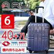 スーツケース キャリー ハード 旅行かばん!スーツケース(40+7L) アジア・ラゲージ A.L.I alimax50hkw メンズ レディース 機内持ち込み 【送料無料】