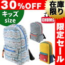 【30%OFFセール】リュック キッズ チャムス CHUMSリュックサック【キッズ】キッズハリケーンデイパック[Kid's Hurricane Day Pack...