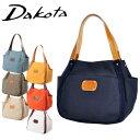 ダコタバッグ ダコタ dakota Dakota/送料無料 レディース バッグ トートバッグ 程良いカジュアルデザインで飽きずに使えるトートバッグ!