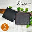 【ワンエントリーで+9倍!】ダコタブラックレーベル Dakota black label!二つ折り財布 【リバーII】 625702 メンズ [通販]【ポイント10倍】【あす楽対応】【送料無料】