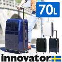 [70L][5泊〜7泊程度][4輪]スーツケース キャリー ハード イノベーター innovator inv63
