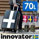 [70L][5泊〜7泊程度][4輪]スーツケース キャリー ハード イノベーター innovator inv63t