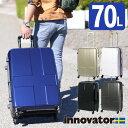 [70L] [5泊〜7泊程度] [4輪] スーツケース キャリー ハード イノベーター innovator inv63
