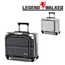 [32L] [1泊〜2泊程度] [4輪] スーツケース ハードキャリー レジェンドウォーカー Legend Walker 6206-44