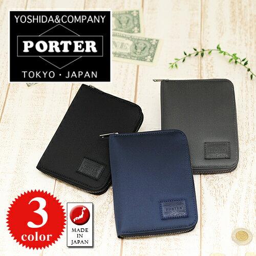 吉田カバン ポーター PORTER!パスポートケース 【EDIT/エディット】 528-09895 メンズ [通販]【ポイント10倍】【あす楽】【送料無料】