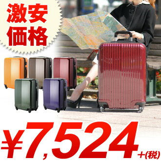 Suitcase hard RE-05102 mens ladies carry case travel carry bag lightweight 4-wheel business hard m size medium-sized fashion ss201306