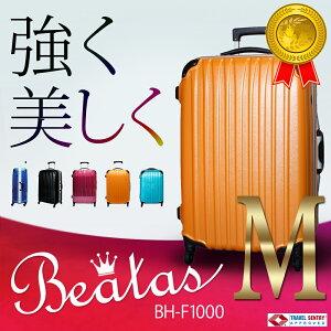 旅行!送料無料!TSAロック搭載!ビータスBH-F1000スーツケースMサイズ(5日〜7日用)★キッチン0112★★キッチン0108★ポイント5倍!