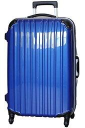 <strong>スーツケース</strong> キャリーバッグ Beatas BH-F1000 Lサイズ 軽量 大型 大容量 TSAロック搭載 ビータス 安心1年保証 トラベル 頑丈 丈夫 キャリケース シンプル 7日 8日 9日 10日 11日 12日 13日 14日 suitcase【送料無料・あす楽】