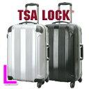 TSAロックアルミフレーム スーツケース NH70  Lサイズ(大型)海外旅行!送料無料!TSAロック搭載!★!【05P21May14】【RCP】【一年修理保証】【saitama】【smtb-td】【YDKG-td】